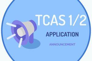 TCAS 1_2 (2)