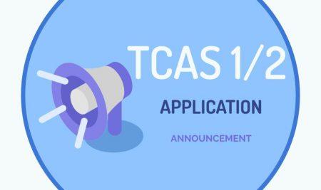 TCAS Round 1.2 (2021)