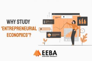 Why study eeba
