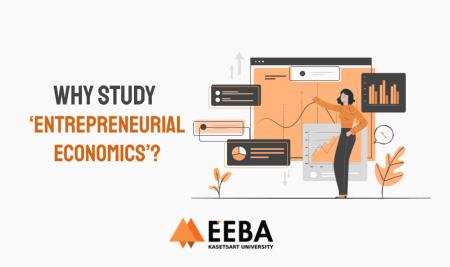 Why study Entrepreneurial Economics?