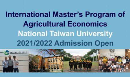 International Master's Program of Dept. of Agricultural Economics, NTU