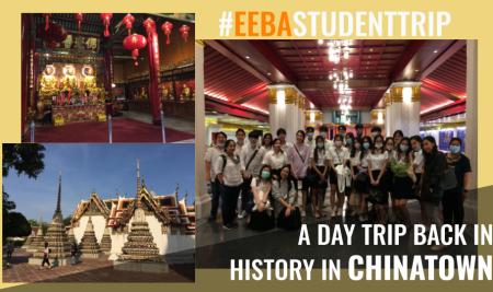 EEBAStudentTrip: CHINATOWN