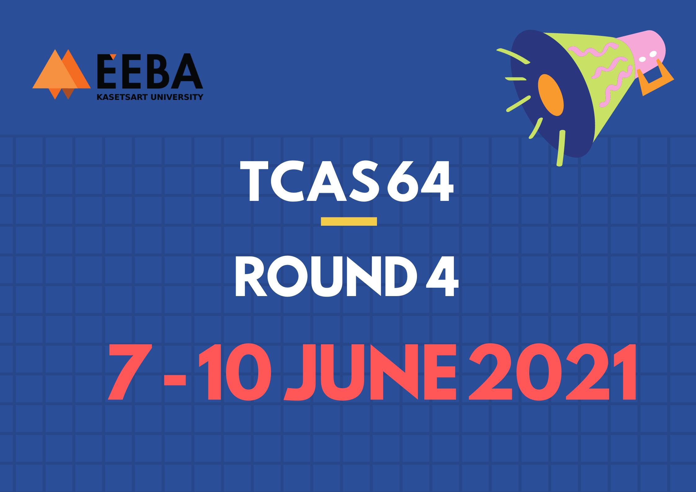 TCAS Round 4 (2021)